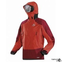 Vaude Alpinist Strech Jacket